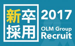 Recruit_Logo_OLM2017