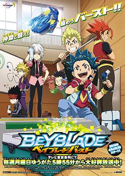 BBB_poster