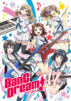 bang_dream