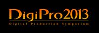 DigiPro2013