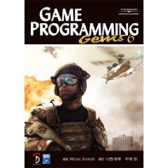 GamePGems6