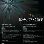 Wsposter20110307_news