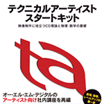 book_ts_news