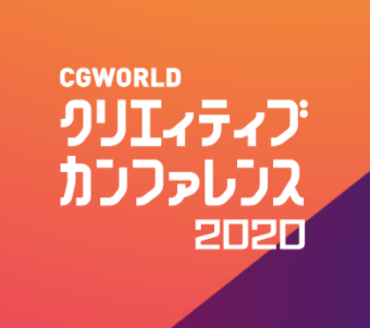 cgwcc_2020_logo