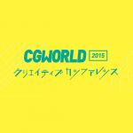 cgwcc_2015_logosq