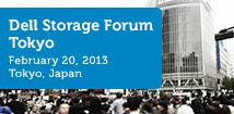 Dell Storage Forum