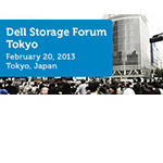 dell_storage_forum_news