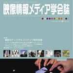 ite_cover_201202_news