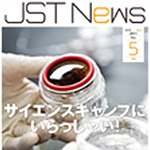 jstnews1105_news