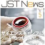jstnews1105_news