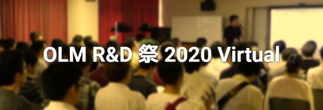 matsuri_2020