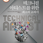 ta_korea_cover_s_news